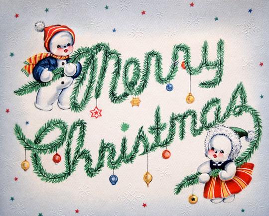 Xmas DAY Merry card